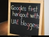 Google\'s first hangout with UAE bloggers - ready with your questions, class?