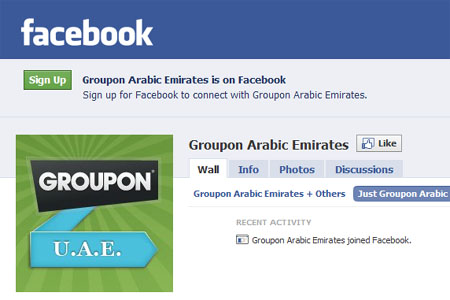 Groupon in UAE Facebook page